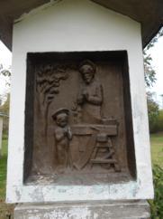K2.2.1/073 Győr 13 Kiskúti kápolna